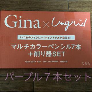アングリッド(Ungrid)のGina×ungrid マルチカラーペンシル(コフレ/メイクアップセット)