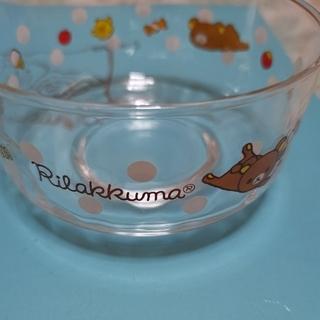 サンエックス(サンエックス)のリラックマ小鉢 ガラス製 5つセット(ノベルティグッズ)