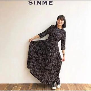 IENA - シンメ SINME ドットワンピース 石田ゆり子