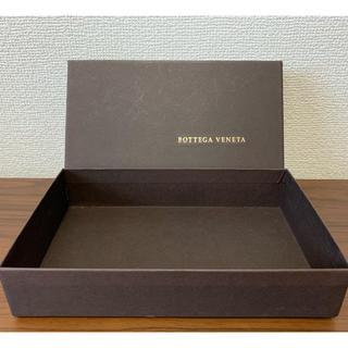 ボッテガヴェネタ(Bottega Veneta)のBottegaveneta ボッテガヴェネタ 箱のみ(その他)
