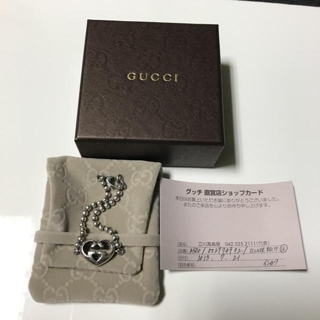 Gucci(グッチ)のGUCCI グッチダブルハート ブレスレット レディースのアクセサリー(ブレスレット/バングル)の商品写真