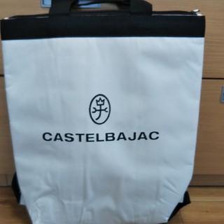 カステルバジャック(CASTELBAJAC)のCASTELBAJAC リュック(バッグパック/リュック)