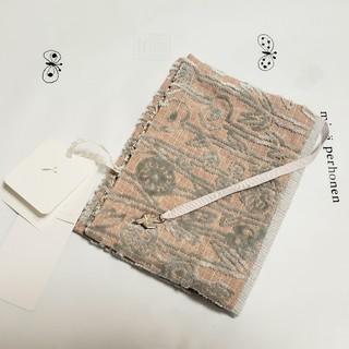 ミナペルホネン(mina perhonen)のミナペルホネン ブックカバー シエスタ ピンクベージュ(ブックカバー)