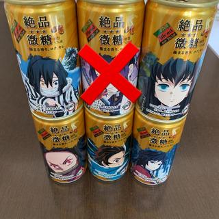 鬼滅の刃 缶コーヒー