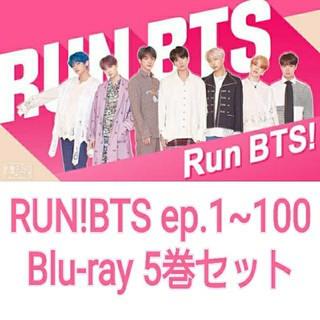 防弾少年団(BTS) - RUN!BTS ep1~100日本語字幕付き Blu-ray