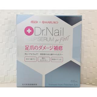 マルコ(MARUKO)のDr.Nail ディープセラム 足爪用(ネイルケア)