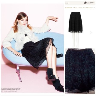 TO BE CHIC - TO BE CHIC 昨年度購入したラッセルレーススカート 完売 44 未使用
