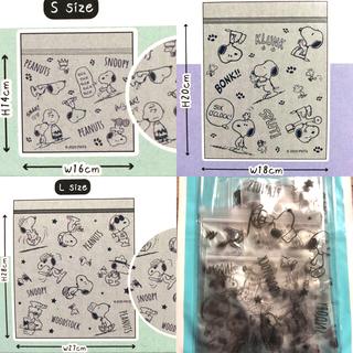 ピーナッツ(PEANUTS)のジッパーバッグ C スヌーピー 保存袋(収納/キッチン雑貨)
