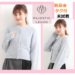 マジェスティックレゴン(MAJESTIC LEGON)の新品♥MAJESTICハートボタンカーディガン(カーディガン)