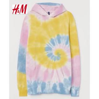 エイチアンドエム(H&M)の新品 安値 H&M タイダイ柄 パーカー M(パーカー)
