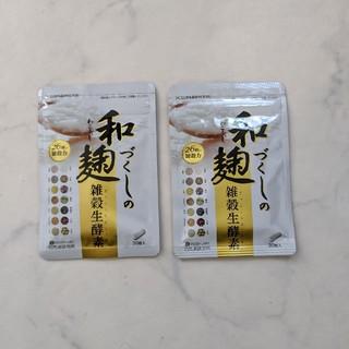 【2セット】和麹づくし雑穀生酵素