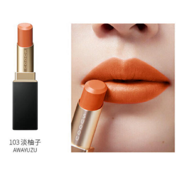 SUQQU(スック)の新品 SUQQU スック バイブラント リッチ リップ 限定 103 淡柚子  コスメ/美容のベースメイク/化粧品(口紅)の商品写真