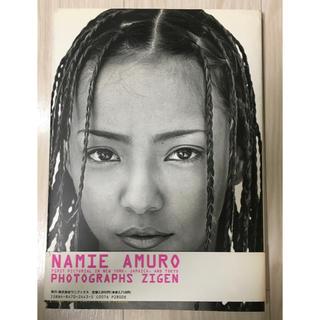 ワニブックス(ワニブックス)の【安室奈美恵】写真集♯19770920(ミュージシャン)