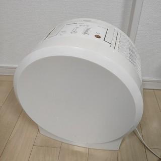 トウシバ(東芝)のTOSHIBA 加湿器 KA-P50X(W)(加湿器/除湿機)