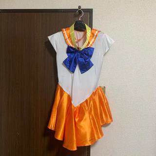 ⭐値下げしました⭐セーラームーン オレンジ コスプレ フルセット(衣装一式)