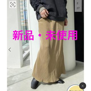L'Appartement DEUXIEME CLASSE - 新品L'Appartement OZMA Cupra Tight Skirt