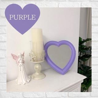 ハートミラー 韓国 雑貨 インテリア ハート 鏡 オシャレ かわいい 北欧 紫(卓上ミラー)