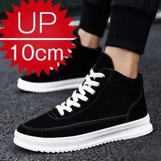 10cm身長UP 背が高くなる靴  スニーカー ブーツ メンズ(スニーカー)