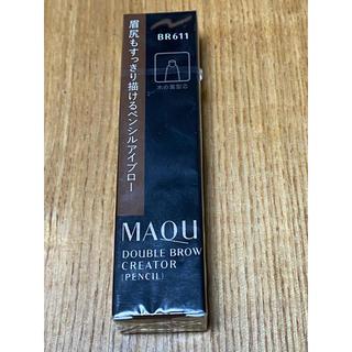 マキアージュ(MAQuillAGE)のマキアージュ  ダブルブロー クリエーター  ペンシル BR611(アイブロウペンシル)