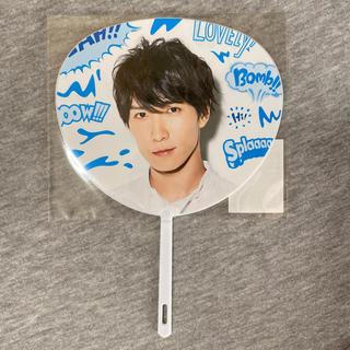 Johnny's - Snow Man 渡辺 翔太 サマパラ 団扇