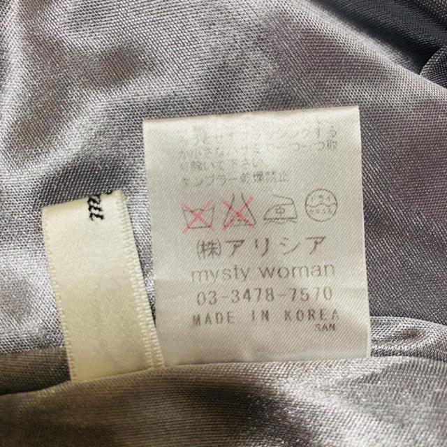 mysty woman(ミスティウーマン)のmysty woman チェック柄スカート レディースのスカート(ミニスカート)の商品写真