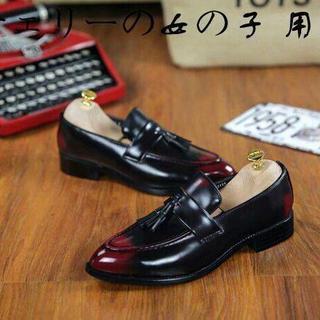 ビジネスシューズ 革靴 メンズ スリッポン ローファー フリンジ おしゃれ 紳士