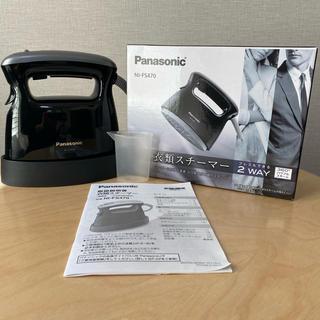 Panasonic - パナソニック 衣類スチーマー 2WAY アイロン