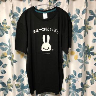 CUNE - CUNE 25周年 キューンだいすきTシャツ