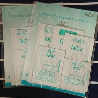 ノブ(NOV)のNOV ACアクティブ 2個セット(サンプル/トライアルキット)