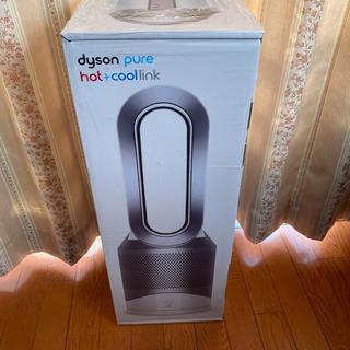 Dyson - 【新品 これからの季節に♪】ダイソン ピュア ホット クール