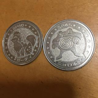 ポケモン(ポケモン)のポイントバトル   コイン 2枚  (ノベルティグッズ)