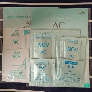 ノブ(NOV)のノブ AC&ACアクティブ 2個セット(サンプル/トライアルキット)