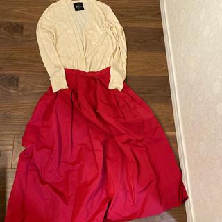 メゾンドリーファー(Maison de Reefur)のリーファーニット タフタスカート セット(ロングスカート)