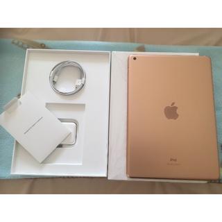 iPad - iPad  第7世代  Wi-Fi  32GB  ゴールド