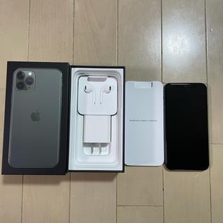 Apple - iPhone 11 Pro  64GB SIMロック解除済み 美品