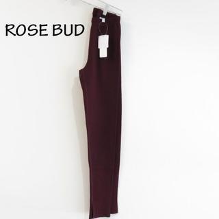 ローズバッド(ROSE BUD)の新品 ROSE BUD ローズバッド スキニー スパッツ(その他)