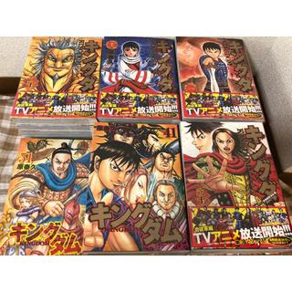 集英社 - キングダム 全巻 1-57巻 セット