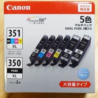 Canon - キヤノン純正 インクカートリッジ大容量 350 351 6色(6個)セット
