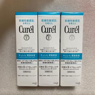 Curel - キュレル 化粧水 III 150ml