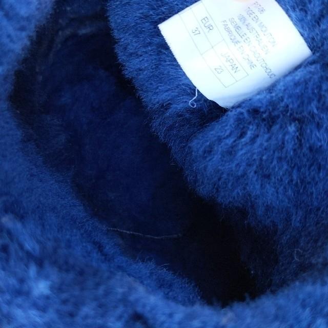 EMU(エミュー)のEMU 23cm レディースの靴/シューズ(ブーツ)の商品写真