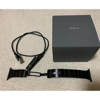 ソニー(SONY)のSONY wena wrist pro WB-11 Apple Watch取付可(腕時計(デジタル))