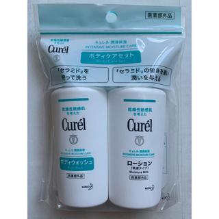 キュレル(Curel)のキュレル ボディウォッシュ ローション シャンプー コンディショナー(ボディソープ/石鹸)