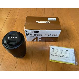 TAMRON - TAMRON AF70-300mm F/4-5.6DI