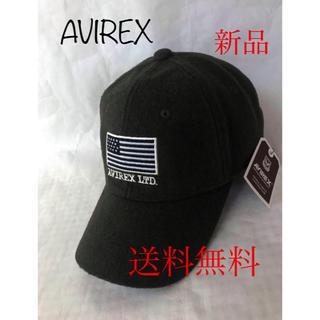 AVIREX - ⭐️入荷‼️人気のAVIREXツイルキャップ‼️お洒落な刺繍