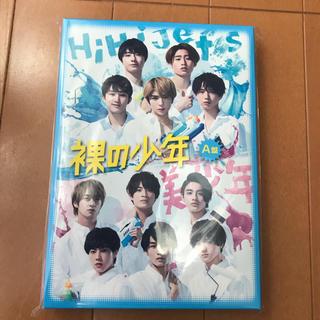 裸の少年 DVD A盤
