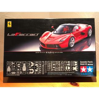 Ferrari /La Ferrari/TAMIYA Plastic Model