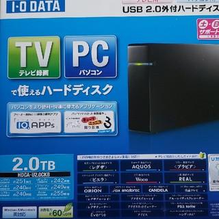 USB2.0外付けハードディスク 2TB