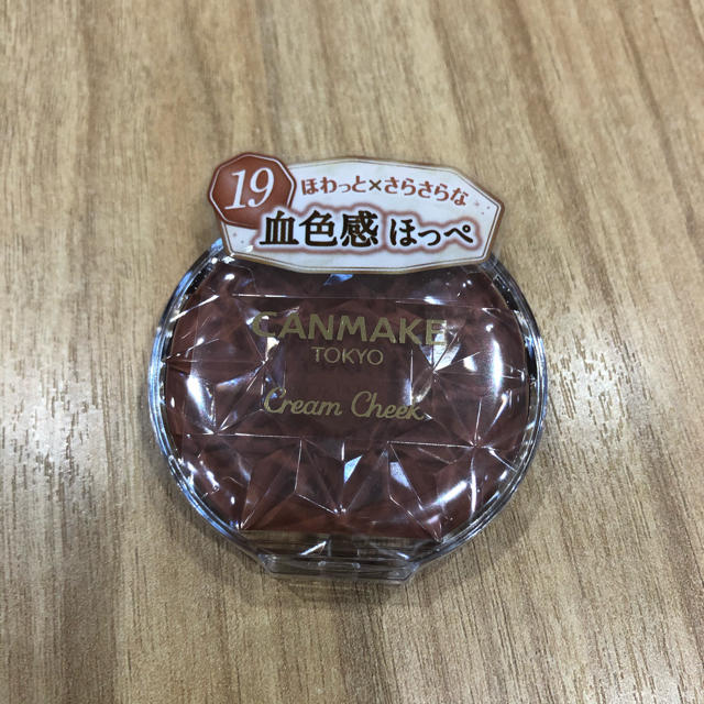 CANMAKE(キャンメイク)のキャンメイク クリームチーク 19 シナモンミルクティー コスメ/美容のベースメイク/化粧品(チーク)の商品写真