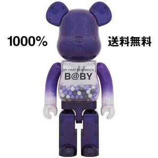 メディコムトイ(MEDICOM TOY)のMY FIRST BE@RBRICK B@BY MACAU 2020 1000%(キャラクターグッズ)