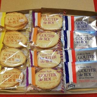 ラスク ガトーフェスタ ハラダ 菓子詰め合わせ 洋菓子 焼き菓子